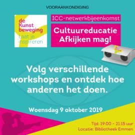 ICC_netwerkbijeenkomst_vooraankondiging